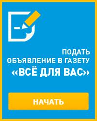 Газета ва-банк ростов-на-дону объявления услуги кде разместить объявление о подборе кадров в г.ужуре красноярского края